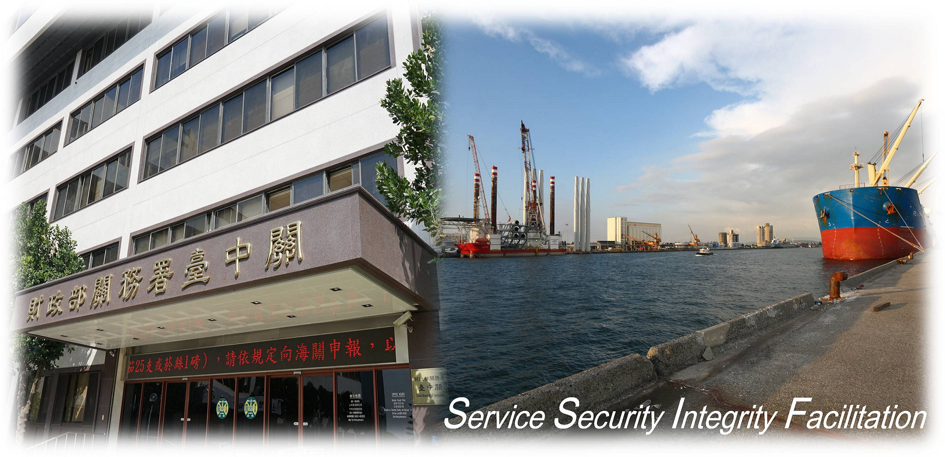 About Taichung Customs